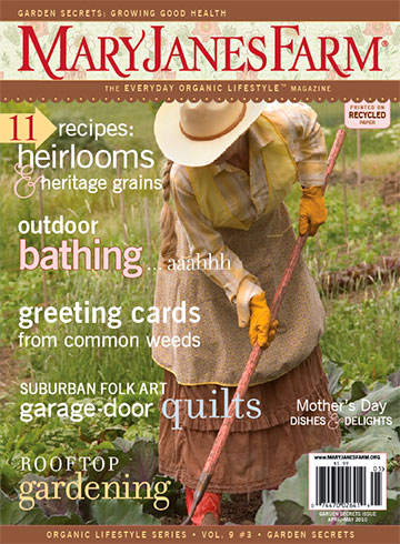 giveaway-magazine-cover-farm