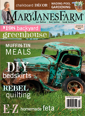 giveaway-magazine-cover