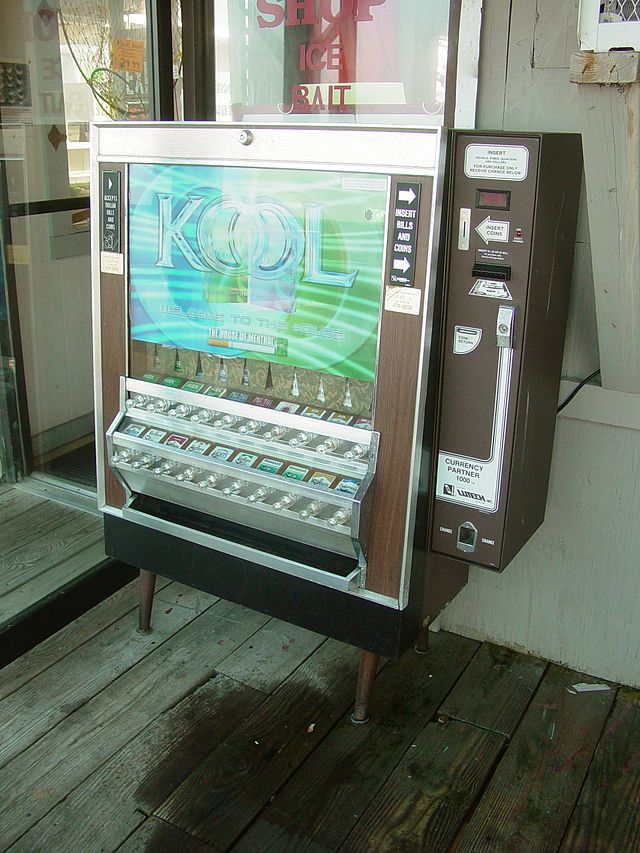 Cigarette_Vending_Machine