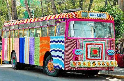 car-yarn9
